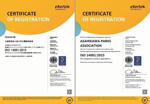 iso14001_2015_Certification_2021_001.jpg