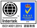 logo_iso14001_2015_001.jpg