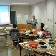 緑の講習会