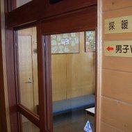 体験学習館内(採暖室)