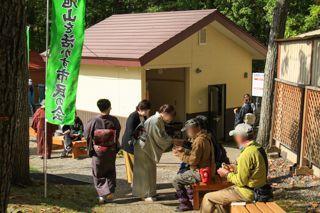 asahiyama_autumn_walk_2020_10_10_013.jpg