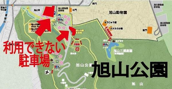 asahiyama_park_parking_600px_2020_05_01.jpg