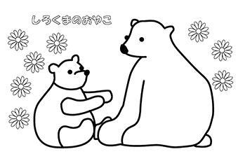 garden_winter_eve_info_2019_008.jpg