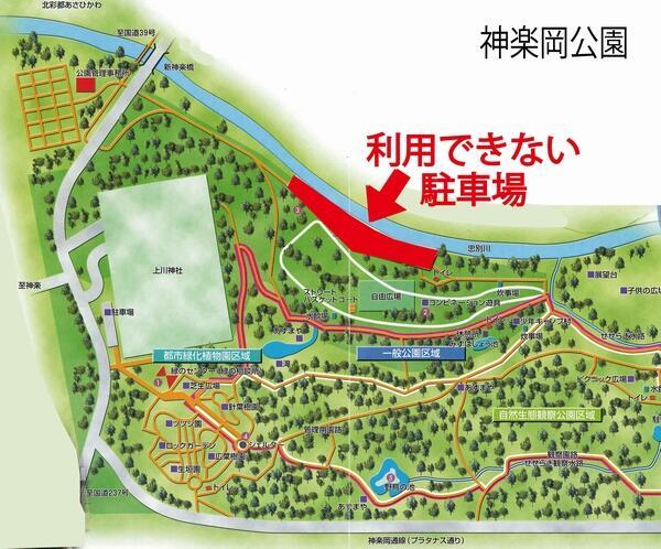 kaguraoka_park_parking_600px_2020_05_01.jpg
