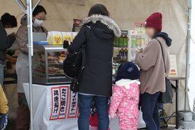 kamui_winter_event_info_2019_022.jpg