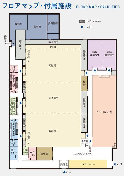 toko_budoukan_open_info_2020_006.jpg