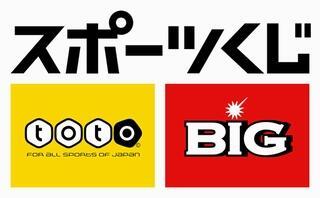 toko_budoukan_open_info_2020_009_toto.jpg