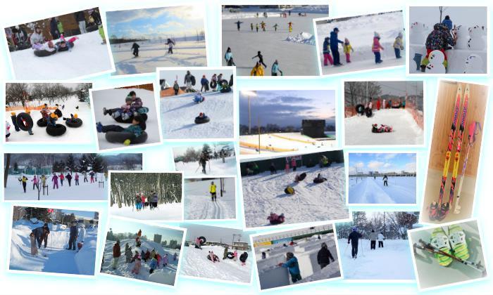 winter_facilities_2020_101.jpg