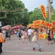 北海道護国神社祭露店(6月4日~6日)