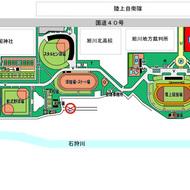 花咲スポーツ公園案内図
