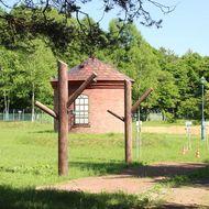 春光台配水場(覆蓋付き緩速ろ過池) ※旭川市史跡等表示板設置施設