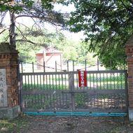 公園に隣接する「春光台配水場」