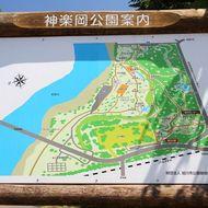 園内案内図(公園内に複数設置されています。写真は、緑のセンター入口に設置されているものです。)
