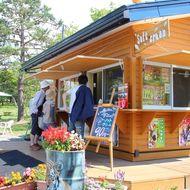旭山公園売店(ShopAsahiyamaPark)