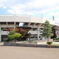 スタルヒン球場(花咲スポーツ公園硬式野球場)
