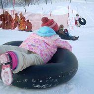 チューブ滑りコース(冬期間)