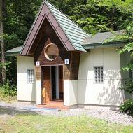 屋外トイレ(嵐山公園センター前)
