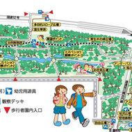 総合案内板(図は、環境学習広場駐車場に設置されているものです。)