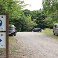 公園駐車場(旭山三浦庭園など公園を利用する方はご利用ください。)